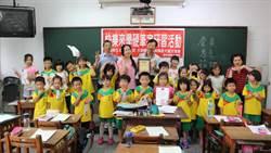 雲林縣政大藝文協會開課 提倡寫出漂亮硬筆字