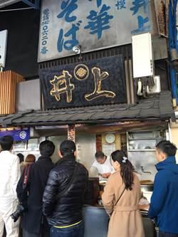 塵埃落定 東京築地市場明年秋天拆除