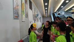 中市教育局「話․畫百年火車站」靜態畫作展 即日起展出