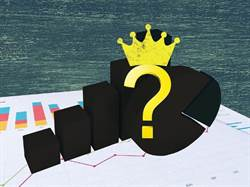 《先探投資週刊》誰是財報王