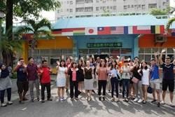 學用並進 高應大提升學生國際移動力並鼓勵學生參與海外實習