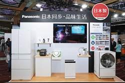 Panasonic全新家電 食衣住型聰明打理