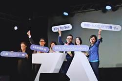 「有敢擇學」 亞洲最大創新教育博覽會登場