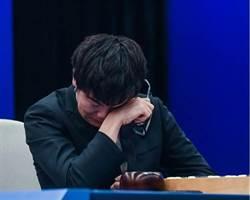 新版AlphaGo訓練3天就擊敗舊敵 柯潔嘆:人類太多餘了