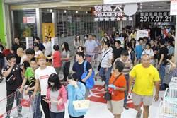 超級星期五凌晨登場 大賣場電視8折現省最高3萬!