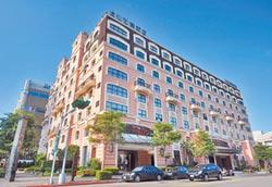 飯店轉售潮方興未艾 台北戀館 55.8億賣給外資