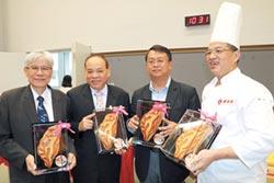 太陽餅文化節 28日台中登場