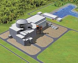 陸核電走出去 躋身世界大國