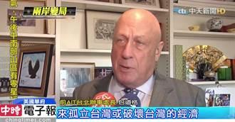 大陸「軟更軟 硬更硬?」強調一中  美盼台灣加強防衛