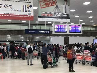 高雄機場新航廈待磨10年 民航局:調配離尖峰時段