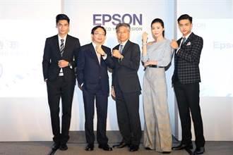 Epson穿戴式手錶全線到位 三鐵愛好者再添新選擇