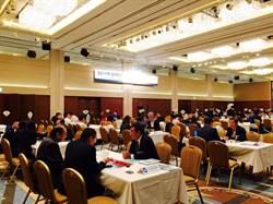 貿協5度率精密零組件業拓銷日本 創2,550萬美元商機