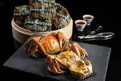 當令「台味秋香」 文華東方苗栗大閘蟹宴上桌