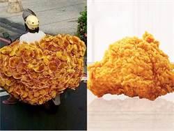 超狂「蓮花跑車」上路!網友:怎麼像「麥脆雞」?