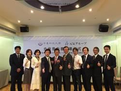 中臺結盟日本元氣集團    邁向東南亞長照培育