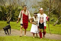 「2017部落電影院」紀錄片巡迴活動 《台灣最美麗的印記 泰雅族 太魯閣族 賽德克族 文面的生命智慧》將傳統文面文化留下美好紀錄