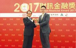 華南永昌證券獲財訊FinTech創新應用獎