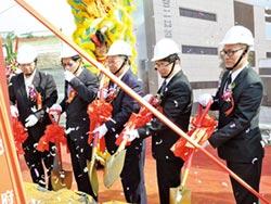 臺南新吉工業區服務中心動土