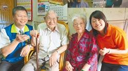 百歲李福堂 實現諾言與妻偕老
