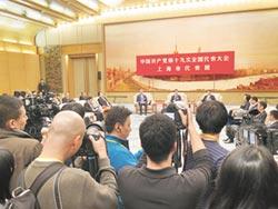 韓正:滬台交流全方位 不該中斷