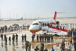 陸製ARJ21飛機 高原試飛成功