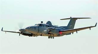 超級間諜全球飛 美最新偵察機隊明年全員到齊