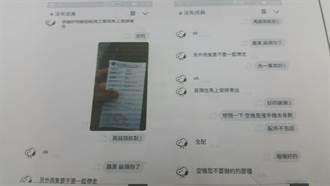 iPhone7便宜賣5000元?網友心動遭騙