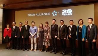 星空聯盟20周年論壇 路嘉怡、Joanna、謝哲青帶大家享受異國之旅