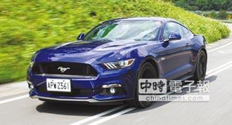 Ford Mustang GT 5.0L 經典美式粗獷