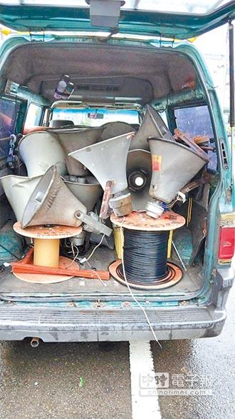 電纜地下化 鄰里廣播消失了
