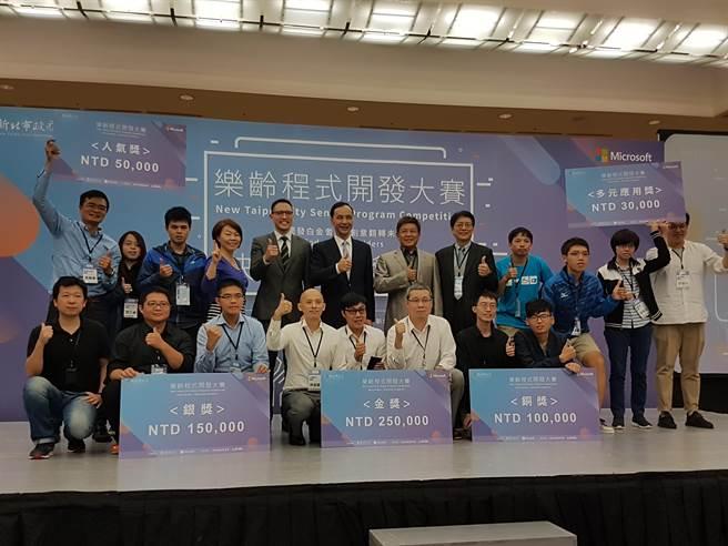 新北市政府與台灣微軟公司合辦「樂齡程式開發大賽」,20日舉行決賽頒獎典禮,市長朱立倫與得獎者合影。(葉書宏攝)