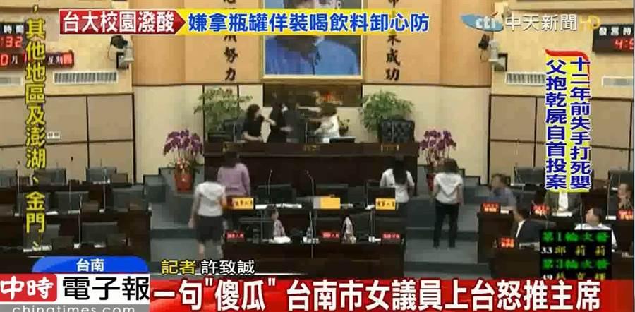 兩位女議員在主席台上爆發推擠衝突,與會人員急勸阻。(圖/中天新聞)