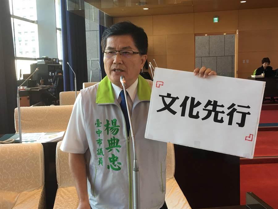 台中市議員楊典忠20日在議會質詢時,關切台中火車站周邊文化資產保存問題。(盧金足攝)
