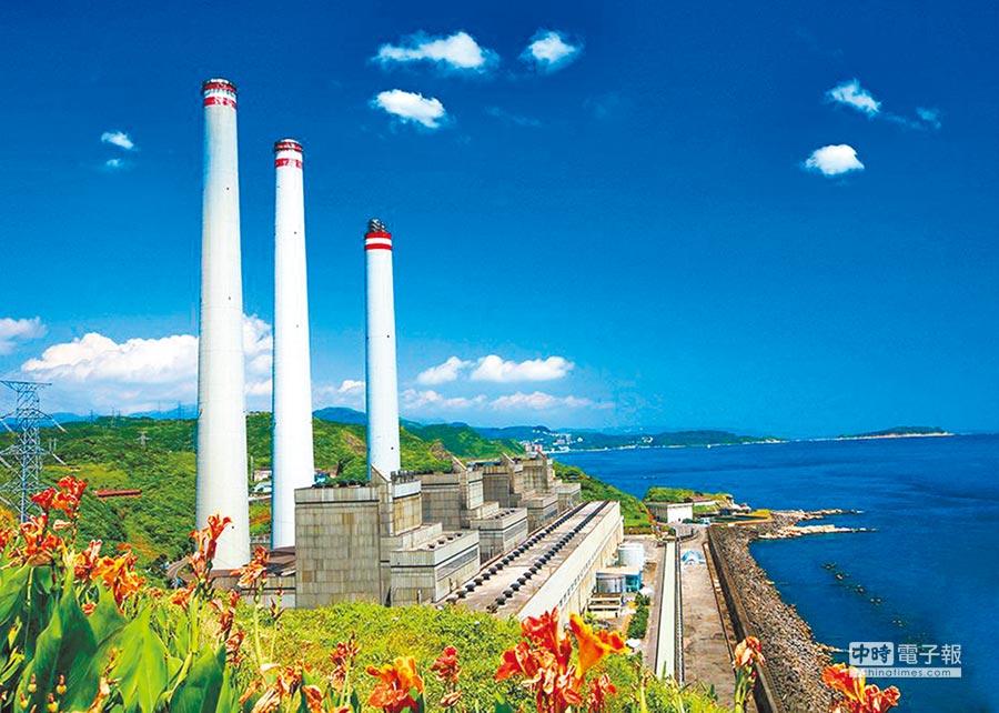 配合台電協和電廠轉型,台電規畫在協和電廠外海填海造陸近30公頃,興建液化天然氣接收站。(台電提供)