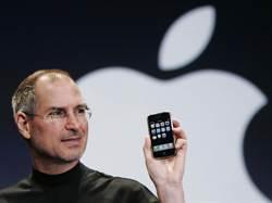 10元台積電9.5元Apple 那些年我們錯過的股票
