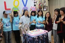 台南嬰兒之家10周年 寄望國內收養家庭接納特殊兒童