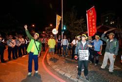 蔡英文出席全運會 抗議如影隨形