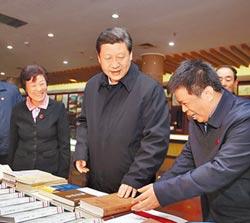 重傳統文化 習多次引用儒學經典