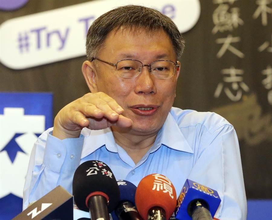 台北市長柯文哲。(趙雙傑攝)