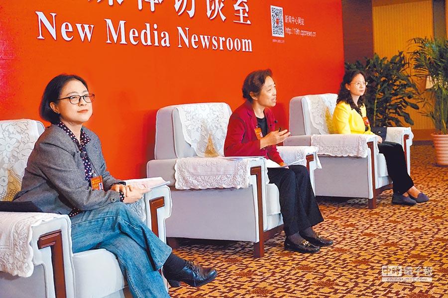 中共十九大台灣省黨員代表團長蘇輝(中)、副團長江爾雄(右)、代表盧麗安(左),19日在北京梅地亞新聞中心召開記者會。(記者蔡浩祥攝)