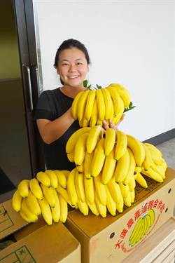 旺報社評》從「香蕉政治」學到教訓