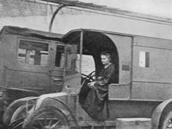 居禮夫人的一戰貢獻:巡迴X光車