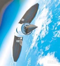 陸高超音速武器 將在「這一年」服役!