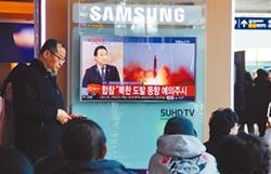箝制北韓 川普訪中擬對習施壓
