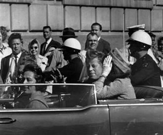 甘迺迪謀殺謎團超半世紀 川普將首度解密
