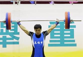 舉重》世大運銅牌高展宏 世錦賽62公斤級第9名