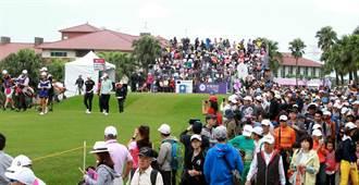 裙襬LPGA台灣賽 4天觀眾42161人