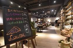 跨足餐食價俗味不俗 路易莎全方位咖啡生活門市開賣