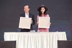 《傳產》南京涵碧樓12月試營運,首年住房率拚6成
