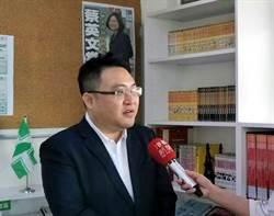 回酸藍營 民進黨:花20萬買香蕉當道具作秀